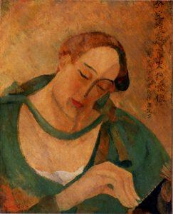 Paule Painting