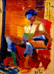 Man In A Red Chair