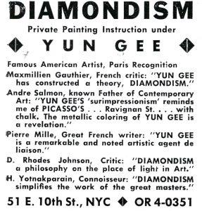 Diamondism_ArtNews_Ad003