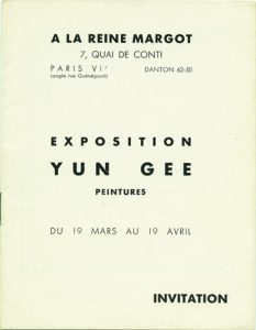Exhibition A La Reine Margot 1