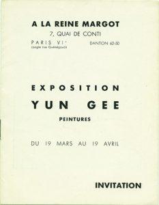 Exhibition A La Reine Margot 1