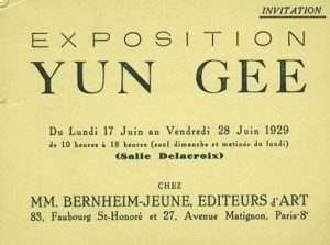 Exhibition Bernheim-Jeune 1