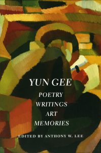 YunGee---Poetry-Writings-Art-Memories