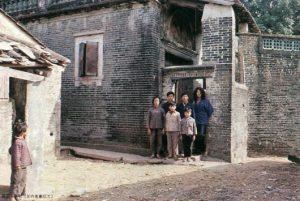 gee-village_1980_5